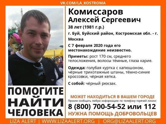 Ушел и не вернулся: в Костромской области пропал 38-летний мужчина