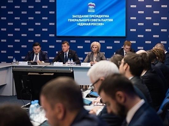 В Ростовской области стартовал кадровый проект ЕР «ПолитСтартап»