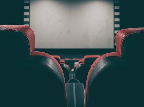 В Рязани снова ищут покупателя на кинотеатр «Малина»