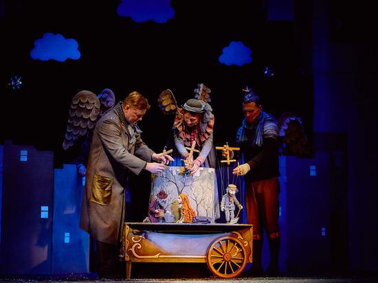 Завтра, 13 февраля, в Тверском театре кукол состоится генеральная репетиция спектакля «Дары волхвов», а премьеру, что не случайно, сыграют в День всех влюбленных