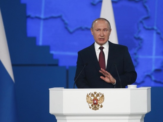 Путин отказался называть родителей номер один и номер два