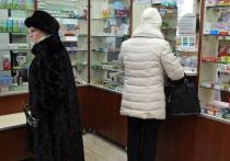 Новая инициатива властей может привести к дефициту лекарств
