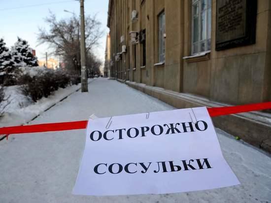 В Волгограде проверяют качество очистки крыш от наледи и снега