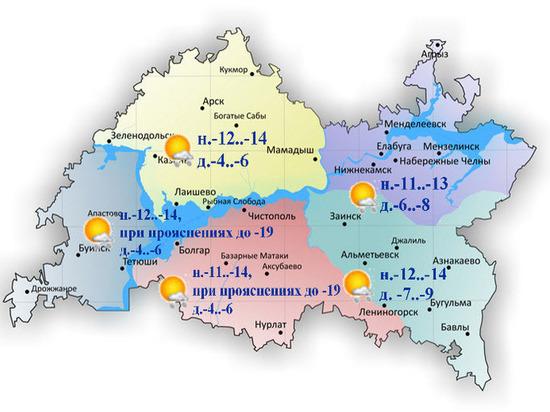 В Татарстане ожидается туман и гололедица