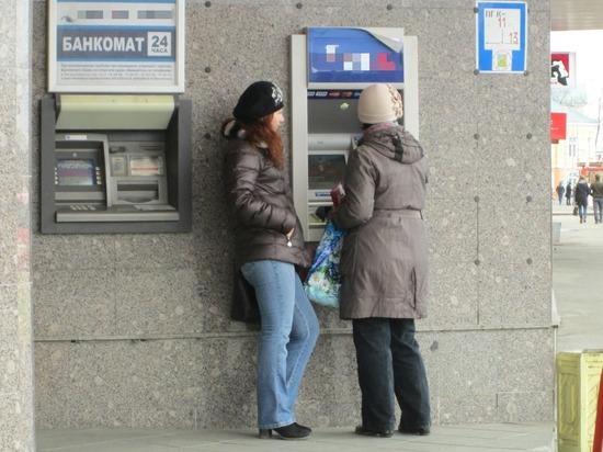 Жители Петрозаводска и районов Карелии смогут навсегда разобраться с долгами