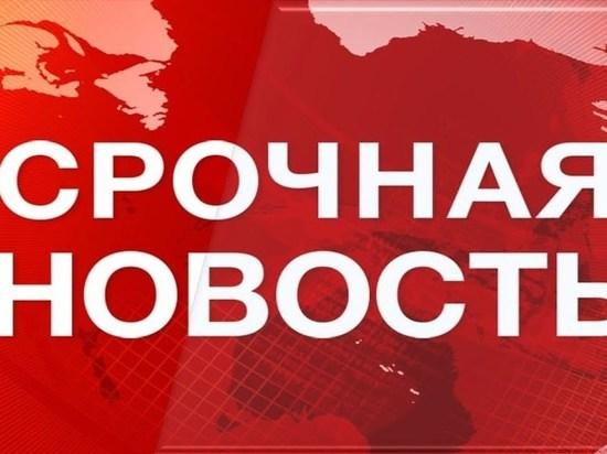 Артамонов ушел в отставку