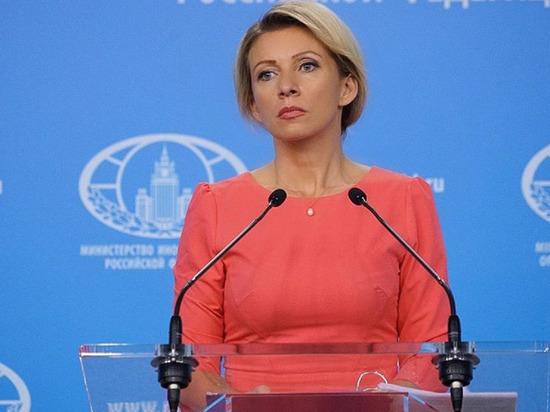 Захарова призналась, что не уважает Собчак