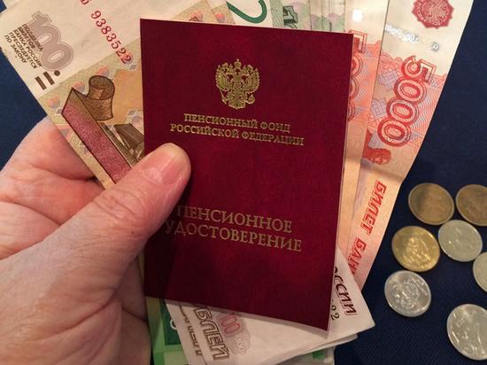 Эксперты разъяснили слова Путина об индексации работающим пенсионерам