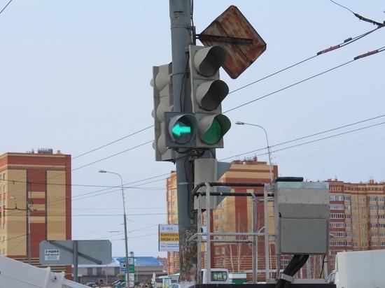 В Йошкар-Оле на одном перекрестке модернизировали светофор