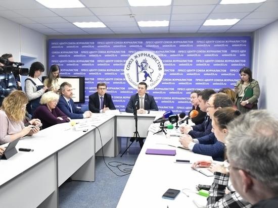 Эксперты выступили за сохранение облика железнодорожного вокзала во Владимире