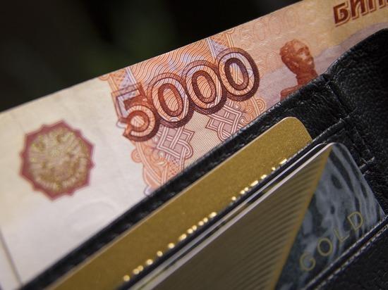 В Хабаровске увеличился уровень зарплат