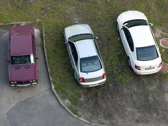 В Костроме снизят штрафы за неправильную парковку