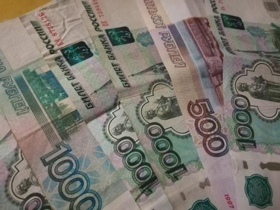 Житель Бугуруслана лишился 24 000 рублей, поверив, что получит крупную сумму