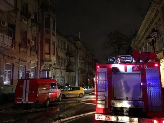 В Ростове почти полсотни пожарных тушили старинное здание