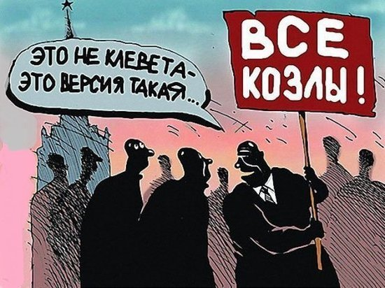 Известный хакасский журналист опубликовал «справку» с диагнозом Олега Иванова