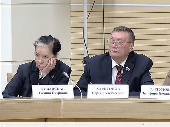 Харитонов предложил создать в РФ территории с особым конституционным статусом