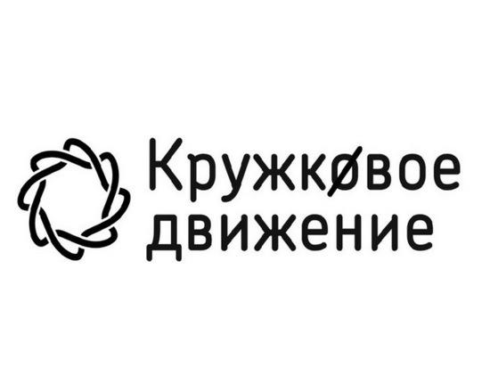 В Йошкар-Оле открылся штаб кружкового движения НТИ