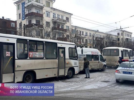 В Иванове «поцеловались» три автобуса