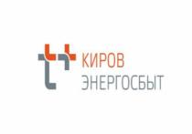 Т Плюс направит более 30 млрд рублей  на ремонты и реконструкцию