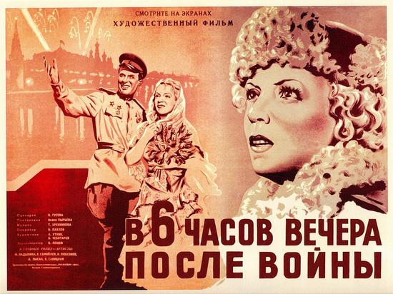 Кубанские кинотеатры бесплатно покажут фильмы о войне
