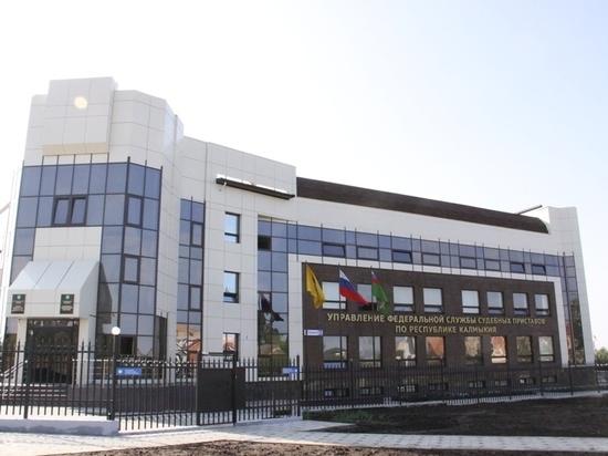 В Калмыкии объявлен конкурс журналистских работ