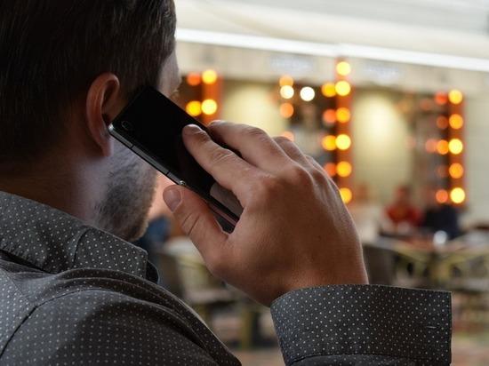 Мошенники в Магадане теперь представляются операторами сотовой связи