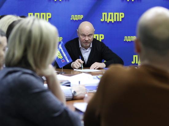 Жалобы на действия органов власти продолжают поступать в адрес депутата Госдумы