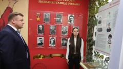 Николай Любимов посетил музеи рязанских школ № 59 и № 68
