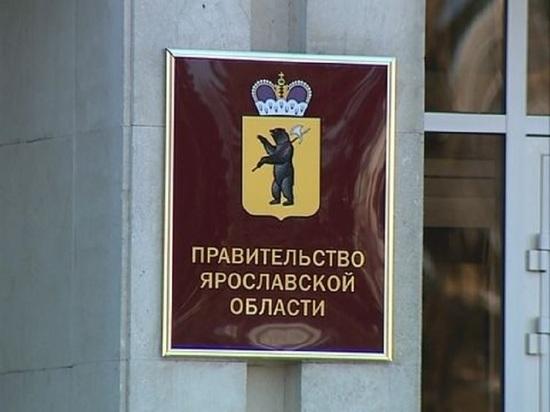 В Правительстве Ярославской области появится своя «чайная комната»