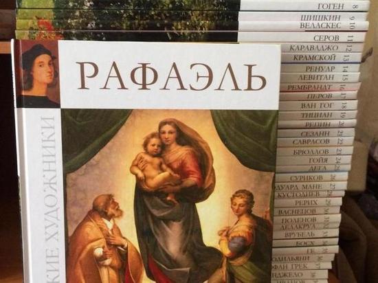 500 книг подарила псковская библиотека школе в Паниковичах