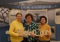 В Кыштыме состоялся форум малых округов России