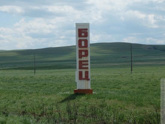 В Ширинском районе два села будут досрочно выбирать новых глав сельсоветов