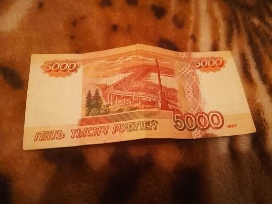 В Кувандыке у женщины из квартиры пропали деньги