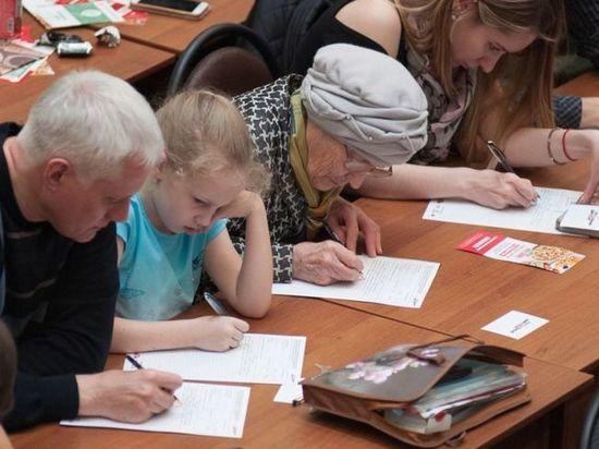 В Тамбове стартуют бесплатные занятия по русскому языку