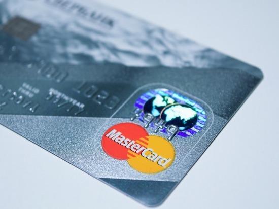 Центробанк предупредил о новом способе мошенничества с картами