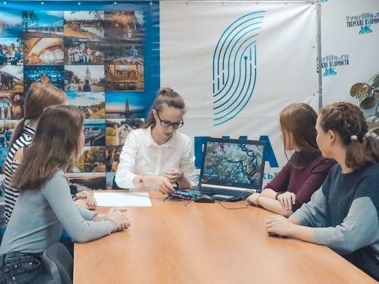 Юные журналисты стажируются в издании «Тверьлайф»