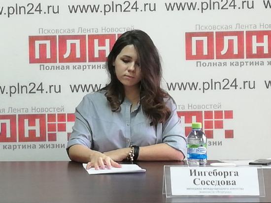Эксперт псковского агентства знакомств: Иностранцы предпочитают ухоженных женщин