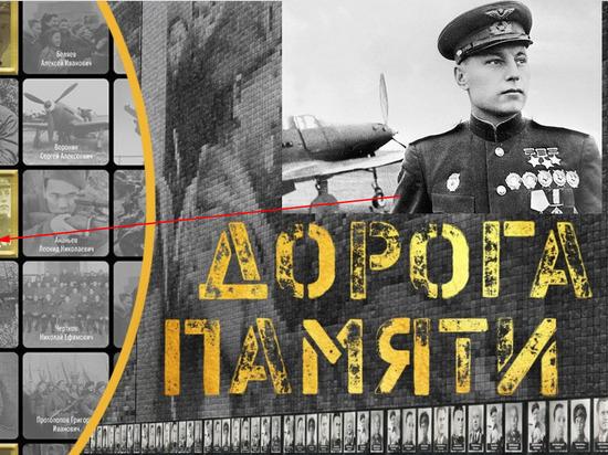 Почта России поможет жителям Ярославской области увековечить память об их героических предках