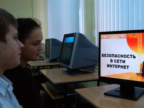 В Серпухове прошел урок кибербезопасности