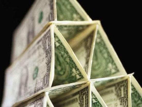 В Северной Осетии разоблачили основателя финансовой пирамиды