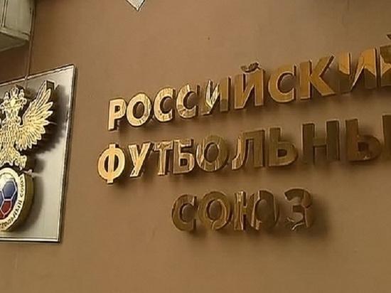 РФС решил не наказывать Тарасова за шутку про коронавирус