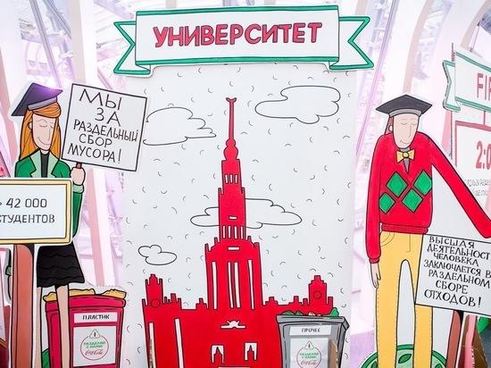 Новосибирский Сибстрин стал пятым в десятке «зеленых» вузов России