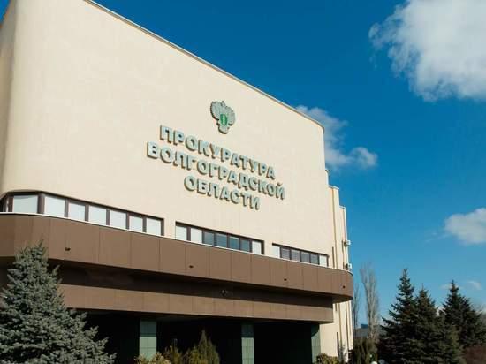 В Волгограде прокуратура помогла сироте вернуться в очередь на жилье