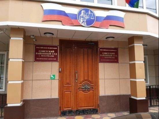 В Советский суд вызовут мэра Махачкалы и его заместителя