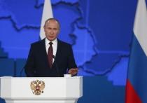Путину доверяет семь человек из десяти