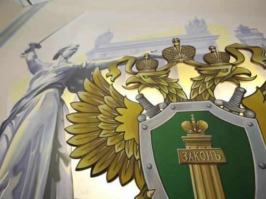 В Волгограде отменили оправдательный приговор по делу о налогах