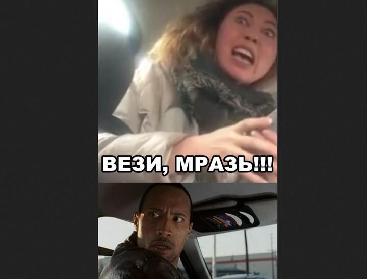 """Таксисты запустили флешмоб """"Вези меня, мразь"""""""