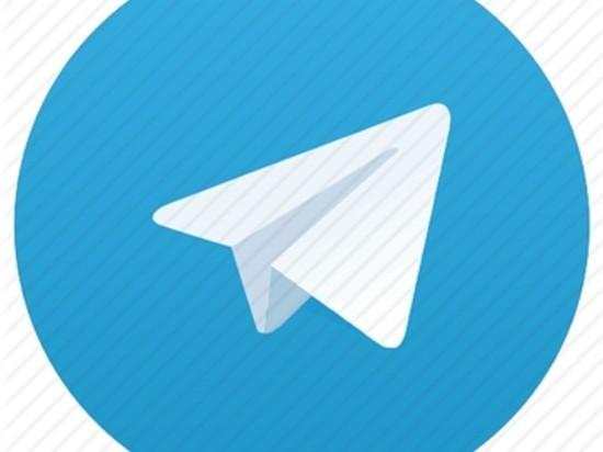 Telegram ввел функцию знакомства с людьми поблизости