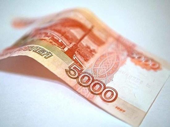 В столице Калмыкии обнаружена фальшивая купюра