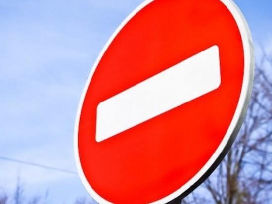 В Серпухове ограничат движение в связи с проведением фестиваля